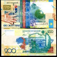 Kazakhstan 200 Tenge Banknote, 2006, P-28, UNC, Asia Paper Money