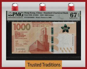 TT PK 306b 2020 HONG KONG, CHINA 1000 DOLLARS PMG 67 EPQ SUPERB UNCIRCULATED!