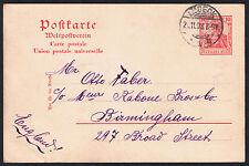 Vintage German 'Deutsche Reichspost' 1903 10pf pre-paid Postcard - Lubeck