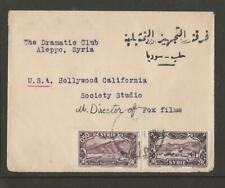 SYRIA 1940's COVER DRAMA CLUB TO DIRECTOR OF FOX FILMS HOLLYWOOD  UNITED STATES