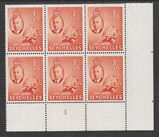 Seychelles 3145 - 1952 KG6 TORTOISE 3c PLATE BLOCK unmounted mint