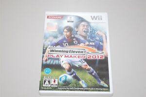 Winning Eleven Play Maker 2012 Japan Nintendo Wii game