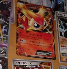 POKEMON JAPANESE RARE CARD HOLO CARTE Victini EX EBB 016/093 1ST 1ED JAPAN **