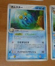 TCG POKEMON JAPANESE RARE CARD CARTE 024/086 HP100 1ED JAPAN 2005 **