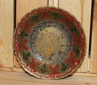 Vintage ornate floral brass bowl peacock