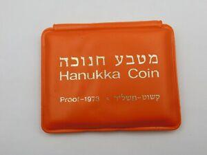 1973 Israel .500 Silver Proof 10 Lirot Hanukka Babylon Lamp Coin w/ Vinyl Holder