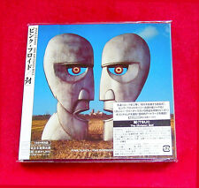 Pink Floyd Division Bell MINI LP CD JAPAN MHCP-688