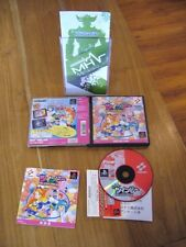 TWIN BEE DELUXE PACK - PLAYSTATION JAP