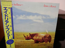King Crimson/Belew-Lone Rhino WLP Promo Japan Import LP  OBI/Insert  Near Mint