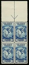 US 1933 #733 - 3c Byrd Expedition Rare Line Arrow Top Block of 4 NG Mint MNG VF