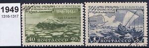 Russia, 1949, Mi 1316/1317, Passing through the Bering Strait, Used