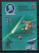 RUSSIA,USSR:1986 SC#5434 S/S MH Intercosmos Project Halley, Vega I, comet