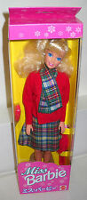 #6260 NRFB Mattel Coles Grocery Store of Australia Miss Barbie Doll Foreign