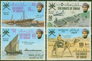 Oman 1973 National Day set of 4 SG172-175 V.F MNH