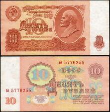 RUSSIA - 10 rubles 1961 VF
