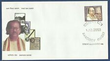 India 2002 MNH FDC santidev Ghose, Indian author, Singer Actor Dance