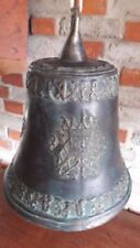 Künstlerische Glocken (ab 1945)