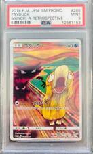 Psyduck Munch Scream Promo - #286 Japanese SM-Promo - PSA 9 MINT Pokemon