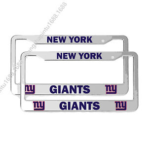 2PCS New York Giants Liscense Plate Frames Universal Fit Aluminum Tag Covers