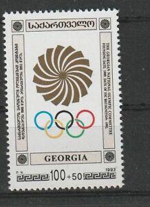 GEORGIEN OLYMPISCHES KOMMITE 1993 **
