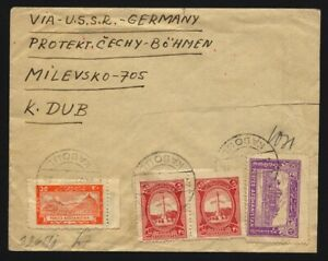 AFGHANISTAN 1941 Censored Cover Kabul to Bohemia Protectorate