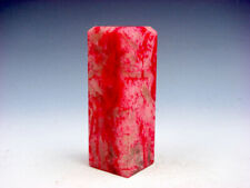 Solid Blood Jade Carved Blank Seal Paperweight Sculpture #06182003