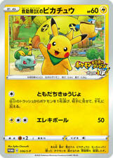 RARE Pikachu Promo card Pokemon Mystery Dungeon Rescue Team DX limied Japan PSL
