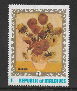 REPUBLIC OF MALDIVES POSTAL ISSUE - MINT STAMP 1973, FLOWERS BY VINCENT VAN GOGH