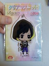 B-project Thrive Acrylic strap + Rubber strap Goushi Kaneshiro Keychain Anime