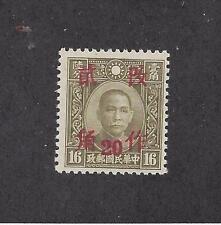 CHINA - SCOTT 538 (c20); (e20); (i20); (j20);  - MH/MNH - 1943 LOCAL SURCHARGES
