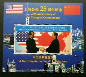 [SJ] Namibia 25th Anniv Shanghai Communique 1997 China Flag Diplomatic (ms) MNH