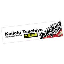 KEIICHI TSUCHIYA RACING JDM Sticker Decal Car  #0605EN
