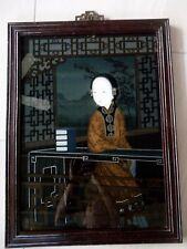 antique chinese reverse painting on glass