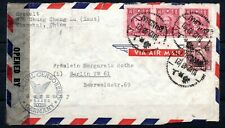 CHINA ,  1948 , nice AIRMAIL CENSOR COVER to Germany , Look !