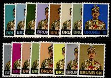 More details for brunei qeii sg218-233, 1974 complete set, nh mint. cat £13.