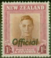 New Zealand 1947 1s Red-Brown & Carmine SG0157 V.F MNH