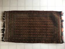 Old Hand Made Wool Camel Saddle Bag Rug Pillow Cover. Cushion Turkish Antique #1