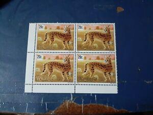 rwanda  block 4  stamps MNH