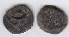 Judea Alexander jannaeus circa 103 - 76 BC or John hycranus? AE Prutah Lovely
