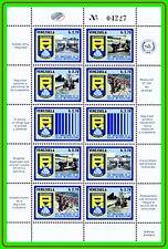 Venezuela 1986 Police Day M/S Of 10 Sc# 1379 Vf Mnh Motorcycles (d01)