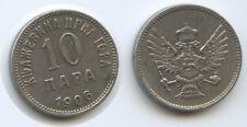 G3923 - Montenegro 10 Para 1906 KM#3 Nicholas I. Краљевина Црна Гора