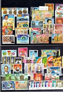 "Sri Lanka  MNH stamps collection ""A"" 71.-Eu"