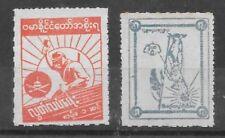 Burma Japanese Occupation 1943 1c & 4c both perf x roulette very fine unused