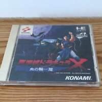 KONAMI PC Engine Akumajo Dracula X Rondo of Blood Castlevania Tested From JAPAN