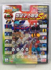 Battle B-DAMAN Zero2 System : Strike Shot Special Marble Bead Set