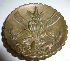 dish vintage lucky pixie england brass embossed  mushrooms
