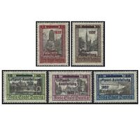 Danzig 1932 International Air Post Exhibition Set of 5 Stamps Mi.231/5 MUH 3-6