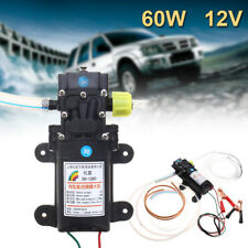 12V 60W Oil Fluid Liquid Extractor 5L Boat Car Auto Transfer Pump Change Kit AP
