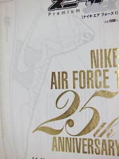 Nike Air Force 1 25th Anniversary book sneaker vintage