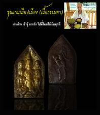 Thai Amulet Top Charming Strong Khun Phaen Wife 4City Love,Business Aj Pu MoNak